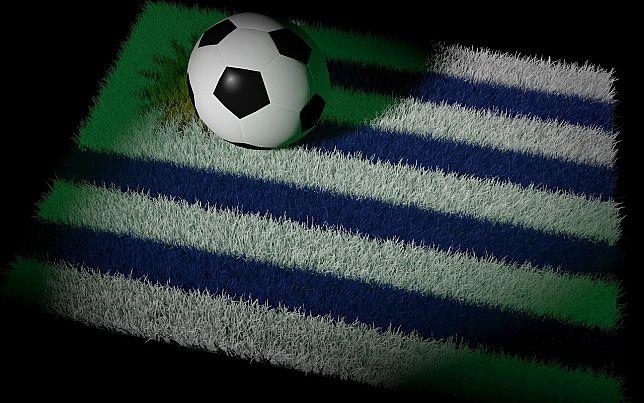 Copa America Heute